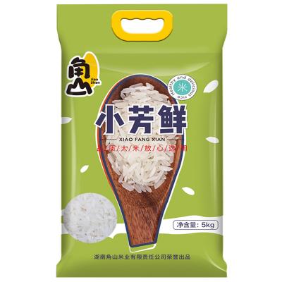 角山(JiaoShan)大米 小芳鮮長粒香米10斤新米秈米軟米一級大米清甜軟糯5kg