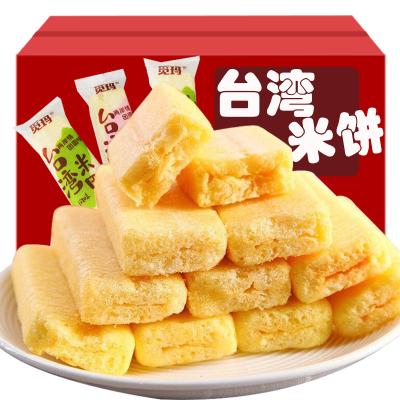 【拍下24小時內發貨】覓瑪臺灣米餅1000g芝士海苔味約60包零食能量棒可以喝的營養米果海苔/芝士口味混合裝