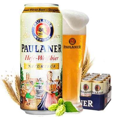 【7月到期】德國進口啤酒 柏龍保拉納小麥白啤酒500ml*24聽裝