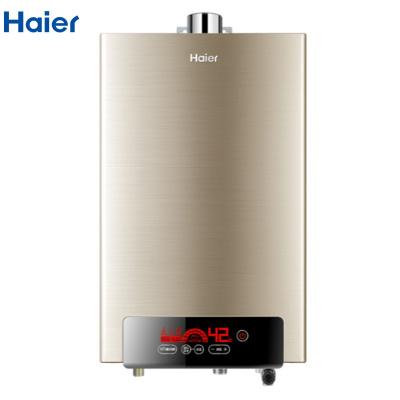 【99新】 Haier/海尔 13升燃气热水器 水伺服多频恒温 CO主动安防JSQ25-13WPT(12T)