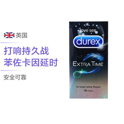 【超長持久】Durex 杜蕾斯 持久避孕套 10只/盒 英國進口 超薄款