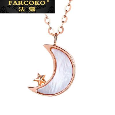 法蔻珠寶輕奢品牌項鏈女星月18k金彩金時尚玫瑰金套鏈圣誕情人節生日送女友