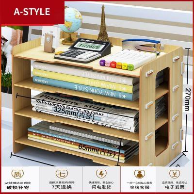 蘇寧放心購資料收納盒整理箱桌面書架前臺置物架學生文件夾書桌分類鐵質多層A-STYLE