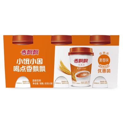 香飄飄奶茶 麥香味奶茶便攜式三連杯80g*3杯 休閑沖飲品 沖泡奶茶