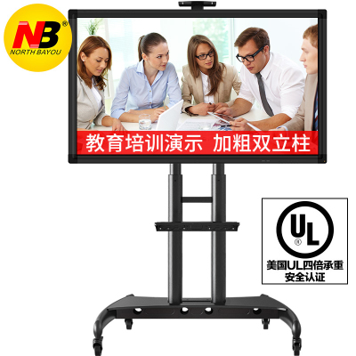 NB AVA1800-70-1P(55-80英寸)通用液晶電視移動掛架落地移動視頻會議推車激光電視架教學電子白板支架黑色