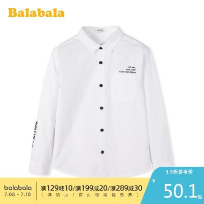 巴拉巴拉童裝男童襯衫兒童長袖襯衣2020新款中大童白襯衫經典洋氣