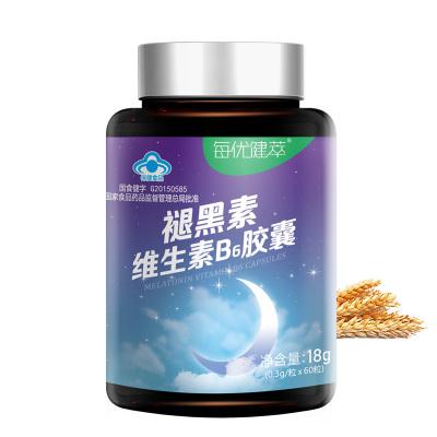 每优健萃 褪黑素维生素B6胶囊膳食营养补充剂 0.3g/粒*60