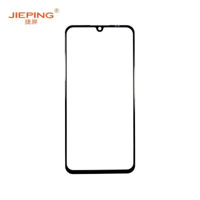 捷屏(JIEPING)適用于華為NOVA5/nova5pro蓋板 手機外屏維修更換 黑色(含稅)