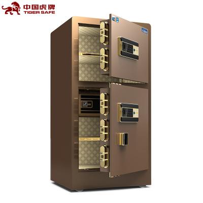 虎牌保險柜大型家用80CM1米1.2米1.5米1.8米單雙門辦公指紋密碼保險箱全鋼防盜