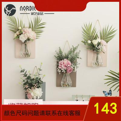 创意墙壁装饰挂件 仿花把束墙饰墙上装饰壁挂房间室内墙面装饰