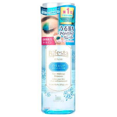 【直营】Mandom/曼丹 卸妆水145ML bifesta温和保湿补水眼唇卸妆液 卸妆油 深层清洁(保税)