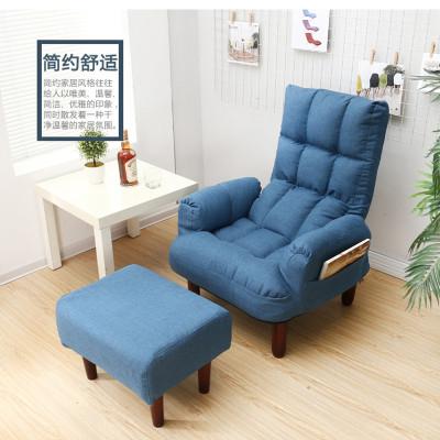 懒人沙发电视电脑沙发椅喂奶哺乳椅日式折叠躺椅单人布艺沙发