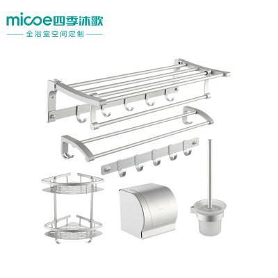 四季沐歌【MICOE】太空鋁毛巾架浴巾架折疊衛生間置物架衛浴五金套件