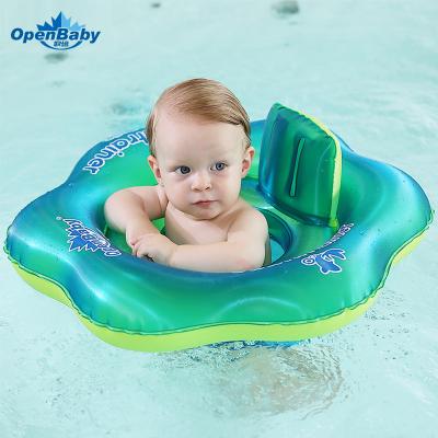 歐培(OPEN BABY)嬰兒游泳圈 寶寶游泳救生圈 雙層氣囊座圈 寶綠色座圈 M碼