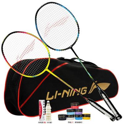 李寧 LI-NING 羽毛球拍雙拍2支全碳素3u對拍超輕專業初學羽拍套裝 A1111 送6支裝球(已穿線)