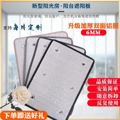阳光房玻璃窗户隔热膜反光膜阳台遮阳板家用卧室防晒铝箔降温吸盘
