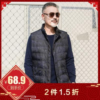 红豆旗下相思鸟(xiangsiniao)男士羽绒马甲经典百搭70%含容量时尚休闲羽绒马甲男