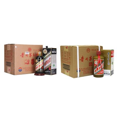 茅臺酒(己亥豬年)豬年生肖酒 六瓶裝+貴州茅臺酒(精品)六瓶裝
