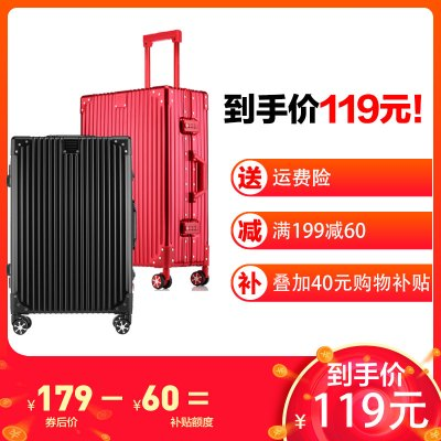 Neway新旅途萬向輪拉桿箱 旅行箱 行李箱箱20寸登機箱6028