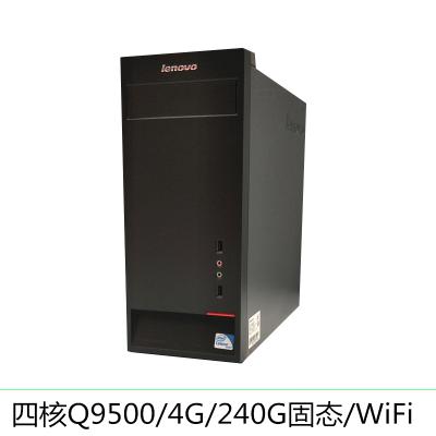 【二手9成新】聯想電腦臺式機雙核四核主機辦公家用娛樂 配置:四核Q9500/4G內存/240G固態/WiFi