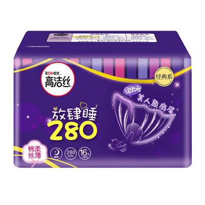 高洁丝经典系列棉柔丝薄放肆睡卫生巾夜用280mm 16片