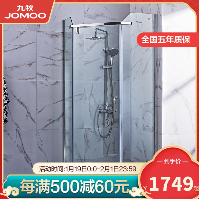 JOMOO九牧 厨房卫浴 整体淋浴房 钢化玻璃淋浴房 钻石型淋浴房 M7842