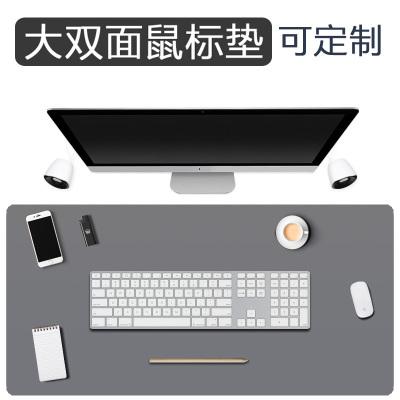 酷猫 鼠标垫 超大双面皮质写字台电脑办公桌书桌垫 定制皮革大班台桌面防水工作铺垫子游戏
