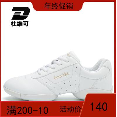 杜维可竞技鞋健美操鞋舞蹈鞋男女白色啦啦操体操鞋健身跳舞比赛鞋
