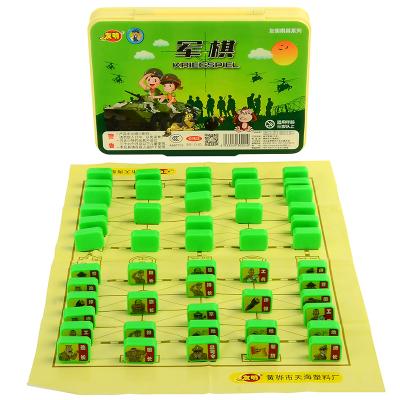 友明盒式軍棋O-05