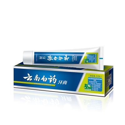 云南白藥牙膏薄荷香型210g/支牙齦出血清新口氣口腔異味