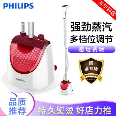 飛利浦(Philips)GC500/48蒸汽掛燙機 家用手持/掛式迷你電熨斗 燙衣服熨燙機立式手持燙斗 1.2升大容量