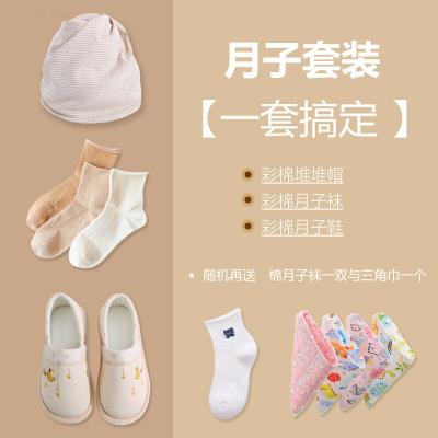 月子鞋夏季薄款包跟鞋产妇产后家居拖鞋孕妇室内软底春季透气鞋子