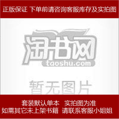 王安润获奖作品选 王安润 新疆生产建设兵团出版社 9787807563280