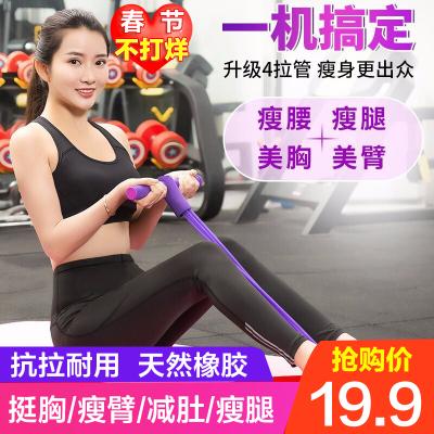 赛妙(SAIMIAO)脚蹬拉力器仰卧起坐四用多功能综合练习拉力绳男女瘦腰减肥健身器材 19升级防断裂加重款塑胶