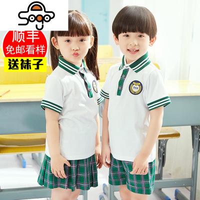 幼兒園園服套裝夏2019新款小學生老師班服校服夏裝短袖學院運動風