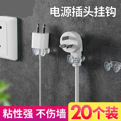 電源插頭掛鉤廚房電線粘貼式壁掛收納創意免打孔強力插座掛架粘鉤