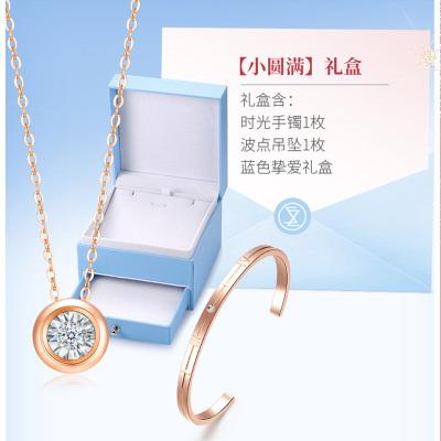 佐卡伊小圓滿禮盒內含18K金鉆石吊墜+時光合金鉆石手鐲