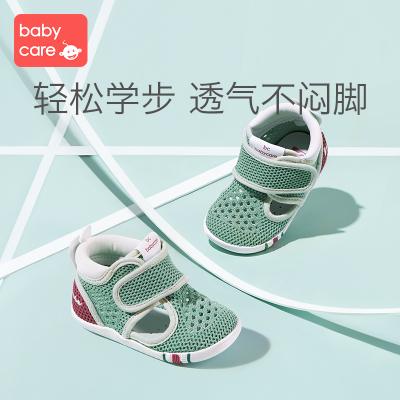 babycare嬰幼兒學步涼鞋2020新款 男女寶寶舒適包頭鞋