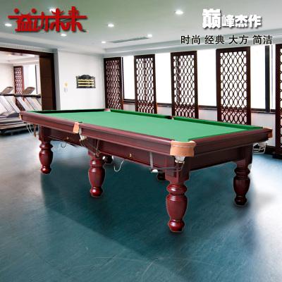 益動未來S118臺球桌 標準成人家用美式黑八16彩案子 高配臺球桌仿星牌外觀