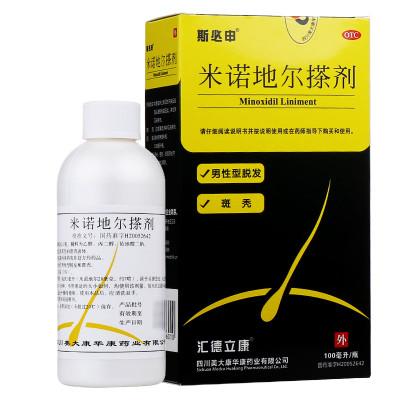 斯必申 美大康米诺地尔搽剂酊 100ml/瓶 男性女性防掉发秃发脱发斑秃增发生发水液治疗男性型脱发和斑秃