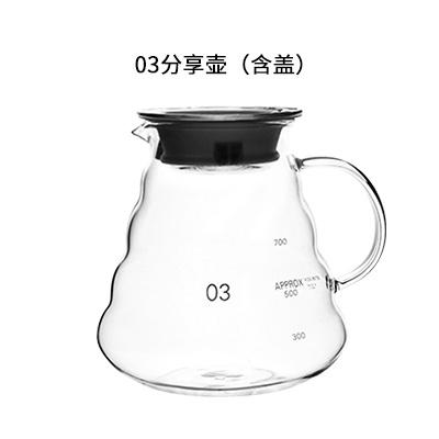 加厚耐熱玻璃分享咖啡壺冰滴濾V60云朵可愛壺簡易手沖掛耳冷水壺時光舊巷咖啡壺 03號分享壺800ML【含蓋】