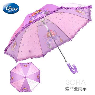迪士尼(DISNEY)兒童傘男女學生長柄傘半自動睛雨傘 索菲亞粉雨傘 漫威兒童雨傘