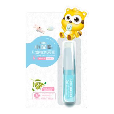 小浣熊儿童植润唇膏3.5g