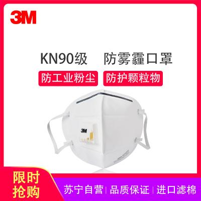 3M брендийн 9001V амны хаалт PM2.5 уутандаа 3 ширхэгтэй