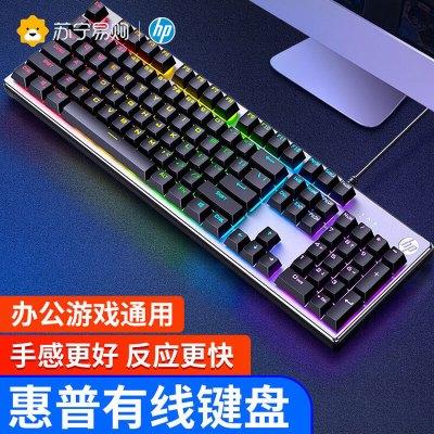 HP/惠普K500機械手感有線鍵盤臺式電腦筆記本外接辦公電競游戲專用打字靜音鍵盤鼠標套裝