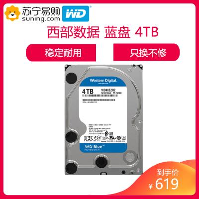 西部数据(WD)蓝盘 4TB台式机机械硬盘 SATA6Gb/s 5400转64M缓存(WD40EZRZ)