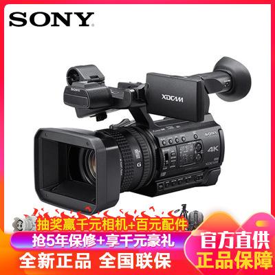 索尼(SONY)PXW-Z150 手持式廣播級攝錄一體機 專業攝像機 1英寸 4K拍攝 支持120FPS高幀率高清慢動作拍攝