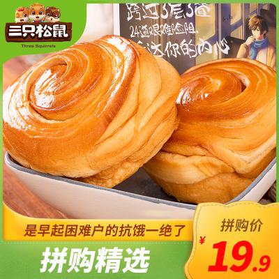 推薦_【三只松鼠_手撕面包1kg/整箱】休閑零食蛋糕食網紅早餐餅干糕點小面包營養食品點心