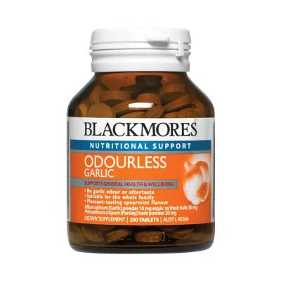 BLACKMORES澳佳宝 无腥味大蒜精华片200片 大蒜提取物 增强免疫 新西兰直邮
