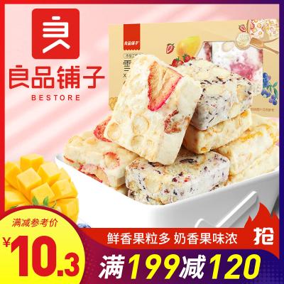 良品铺子 什锦冻干雪花酥 108gx1盒 雪花酥饼干网红零食牛轧糖